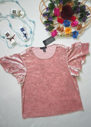 Шикарная трендовая велюровая бархатная футболка пыльная роза new look
