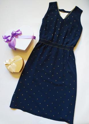 Красивое приталенное платье