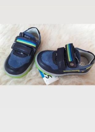 Кроссовки - слипоны для малышей