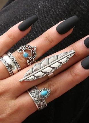 Стильный набор колец кольца на фаланги перо бирюза этно бохо