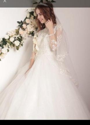 Весільна сукня, свадебное платье