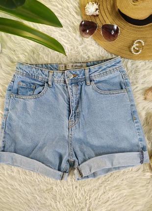 ‼️ sale ‼️базовые джинсовые шорты мом с высокой посадкой