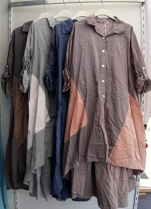 Платье -рубашка 🥻 бохо