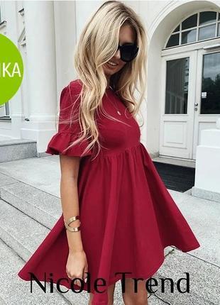 """Летнее платье свободного кроя """"amore"""""""