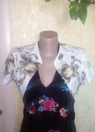 Болеро с кружевом/болеро/накидка/пиджак/куртка/кофта/жакет/блузка/
