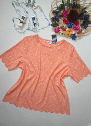 Красивая персиковая футболка в нежный цветочный принт next