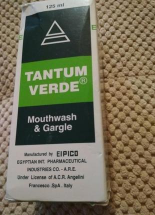 Tantum verde - анальгетик для рта и горла, идут как жидкость для полоскания, .