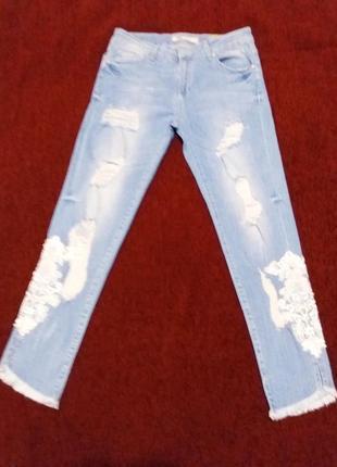 Красивейшие джинсы