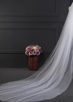 Весільна фата