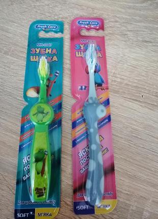 Набір 2 шт зубная щетка зубна щітка