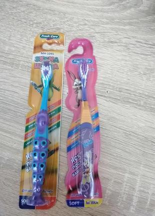 Набір 2 шт. зубная щетка зубна щітка