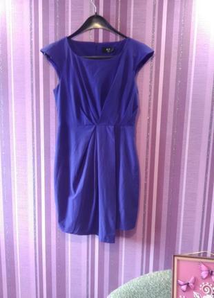 Красивое, синее платье.