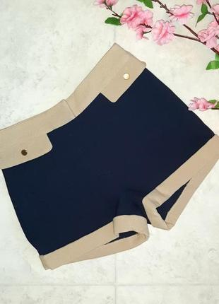1+1=3 модные плотные короткие шорты h&m, высокая посадка, размер 40 - 42