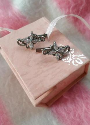 Сережки ,серебро