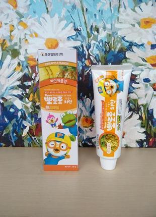 Pororo toothpaste for kidspineapple детская зубная паста со вкусом ананаса