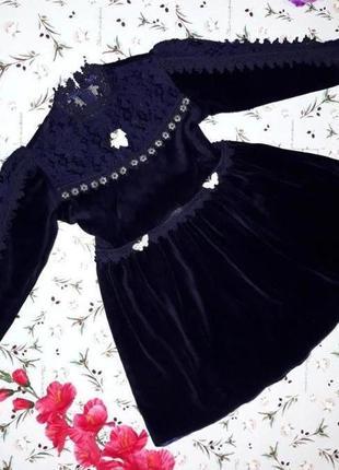 🎁1+1=3 идеальное велюровое платье на девочку 6 - 7 лет