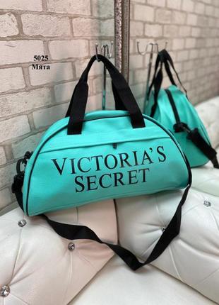 Спортивная сумка victoria's secret