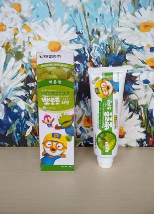 Pororo toothpaste for kids melon детская зубная паста со вкусом дыни