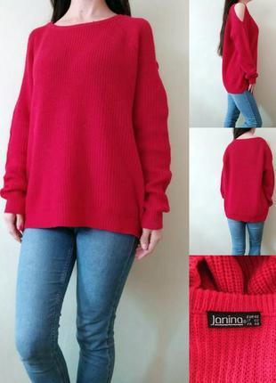Легкий свитер с открытыи плечами