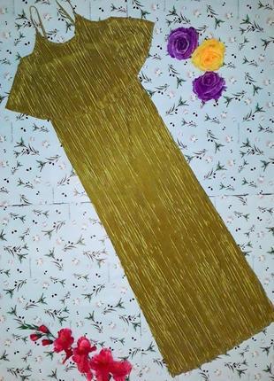 🎁1+1=3 шикарное нарядное вечернее длинное платье boohoo, размер 46 - 48