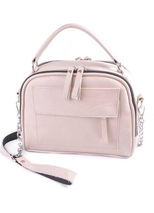 Женская кожаная сумка на длинном ремешке, сумка чемоданчик бежевая
