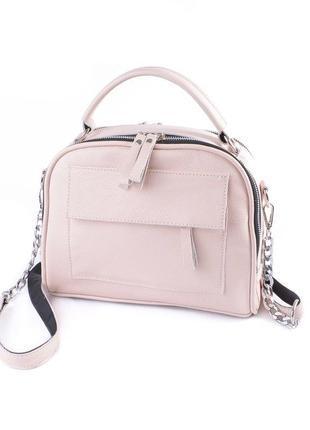Женская кожаная сумка на длинном ремешке, сумка чемоданчик розовая