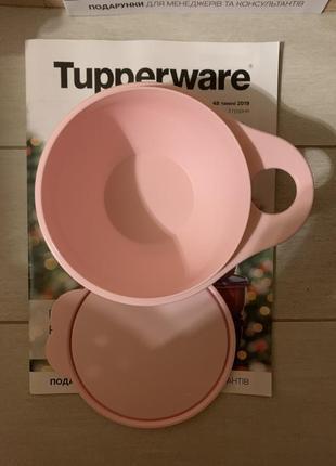 Миска tupperware 600 ml