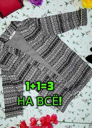 🎁1+1=3 серый кардиган пиджак с геометрическим принтом new look, размер 46 - 48