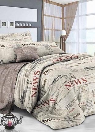 Постельный комплект газета ткань бязь голд