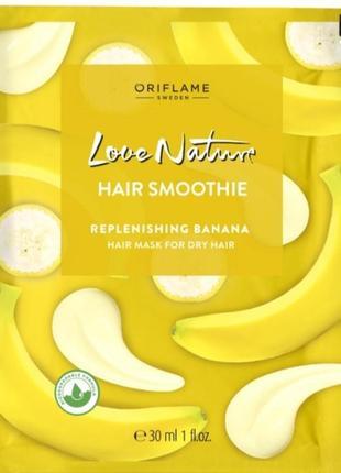Зволожуюча маска-смузі для сухого волосся банан