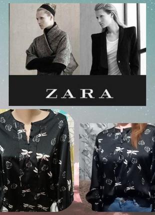 Очень красивая и актуальная блузка 😍😍😍