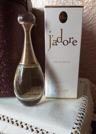 Jador dior