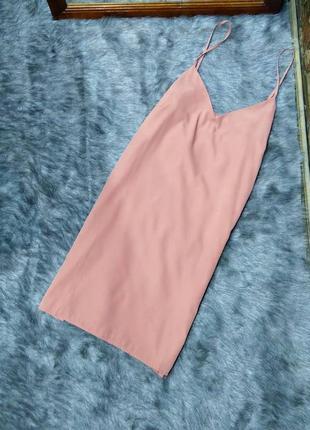 Платье на бретелях в бельевом стиле nly trend