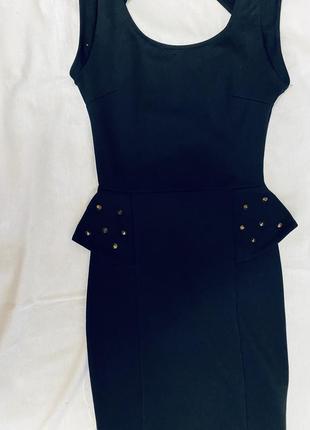 Sale платье