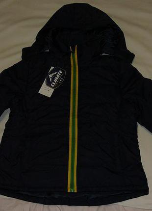 Куртка climate