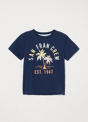 Летний, літній, костюм, комплект, для мальчика, для хлопчика, h&m