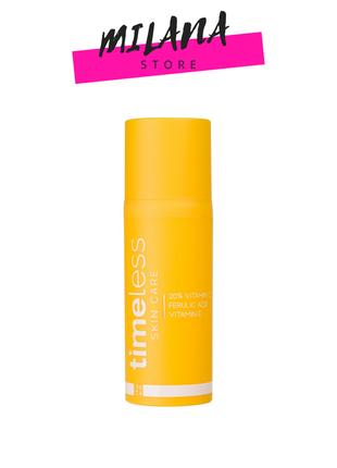 Timeless skin care cыворотка с витамином с е и феруловой кислотой