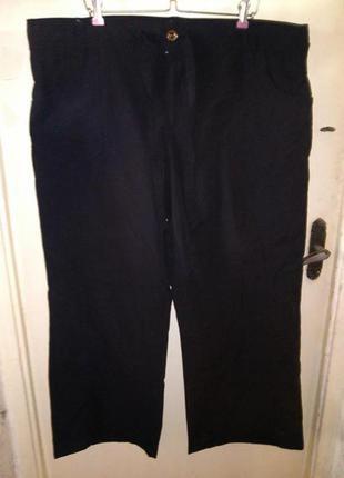 Хлопок-70%,летние,широкие-клёш брюки с поясом и карманами,большого размера