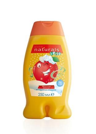 Розпродаж!!! дитячий шампунь-кондиціонер ейвон avon эйвон «веселе яблучко» (250 мл)