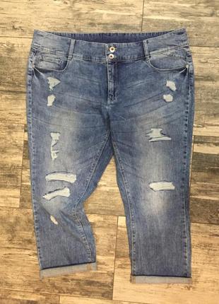 Укорочённые джинсы на лето❤️❤️95