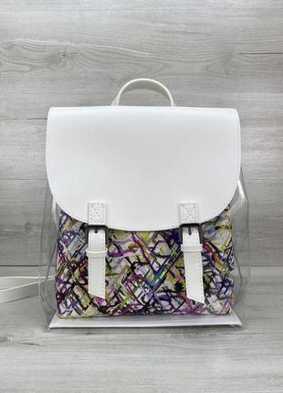 Белый женский рюкзак молодежный городской с цветной косметичкой