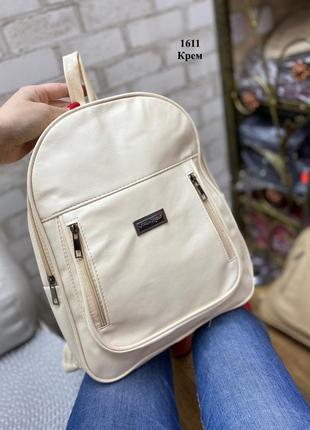 Новый светлый рюкзак