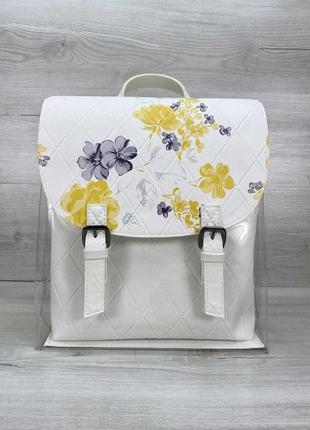 Белый молодежный рюкзак женский силиконовый прозрачный с косметичкой