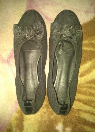 Балеточки-туфли