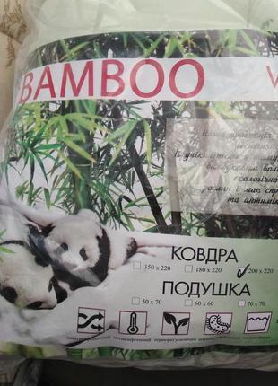 Одеяло бамбуковое.  бамбуковое волокно. бамбуковое одеяло, полуторка, двуспалка, евро