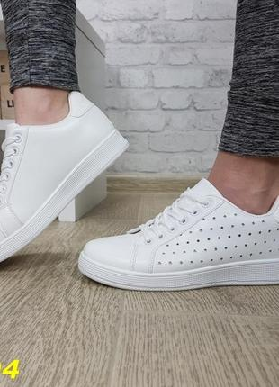 Новые шикарные женские белые кроссовки