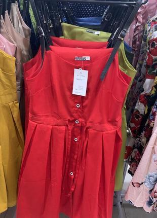 Яркий сарафан платье,  бретельки- ремни