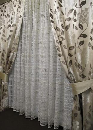 Комплект декоративных жаккардовых штор на подкладке с подхватами