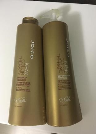 Шампунь и кондиционер для  волос joico k-pak color therapy conditioner