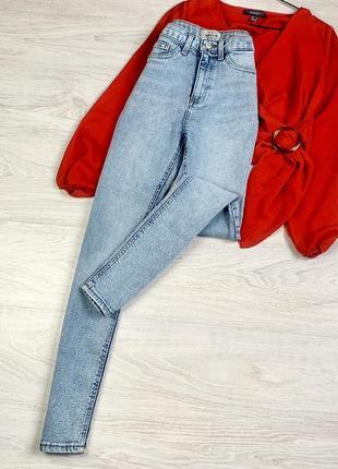 Круті джинси на високій посадці